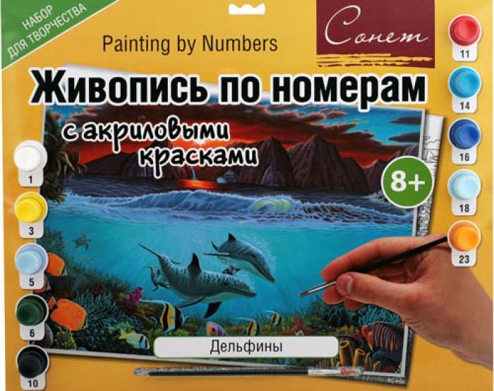 Раскраски живописи по номерам